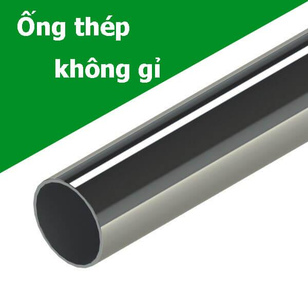 ong-thep-khong-gi-304-o27-day-1-1-mm (1)
