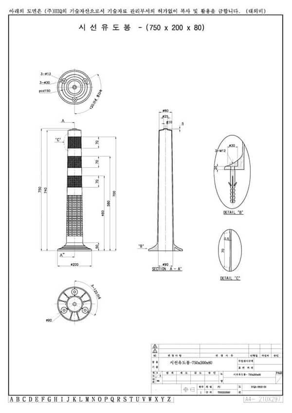 thong-so-coc-tieu-hinh-tru-loai-tron-750mm